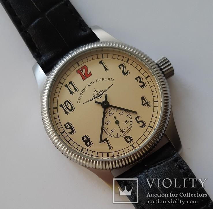 Часы Марьяж, фото №3