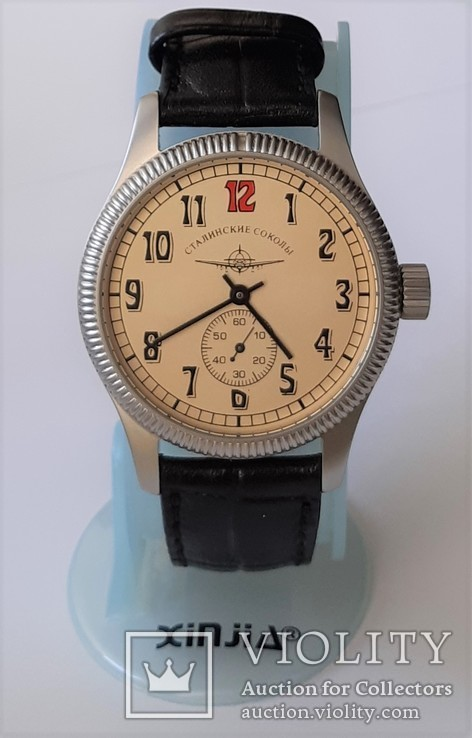 Часы Марьяж, фото №4
