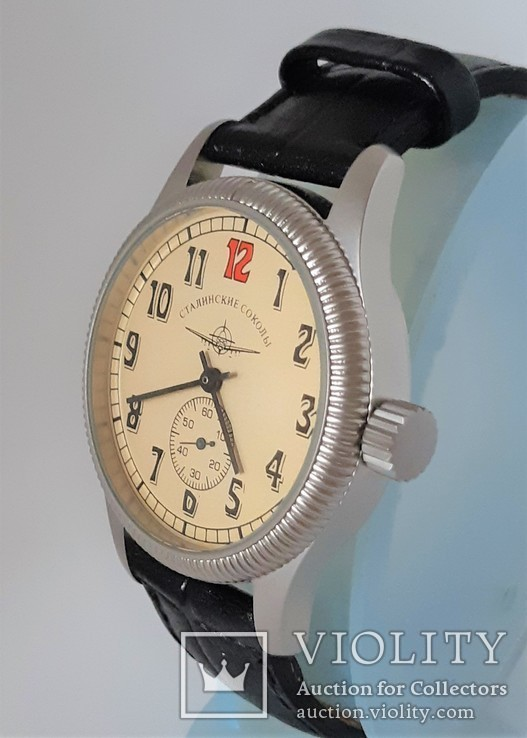 Часы Марьяж, фото №8