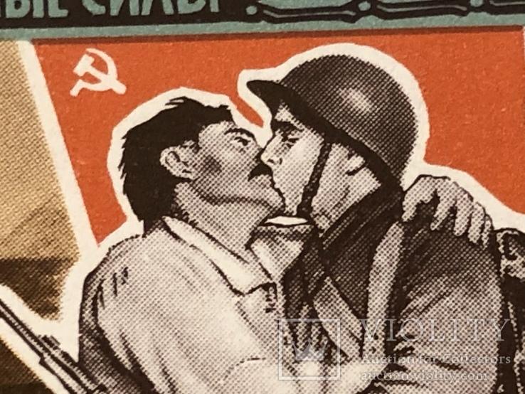 Лист марок ссср., фото №3