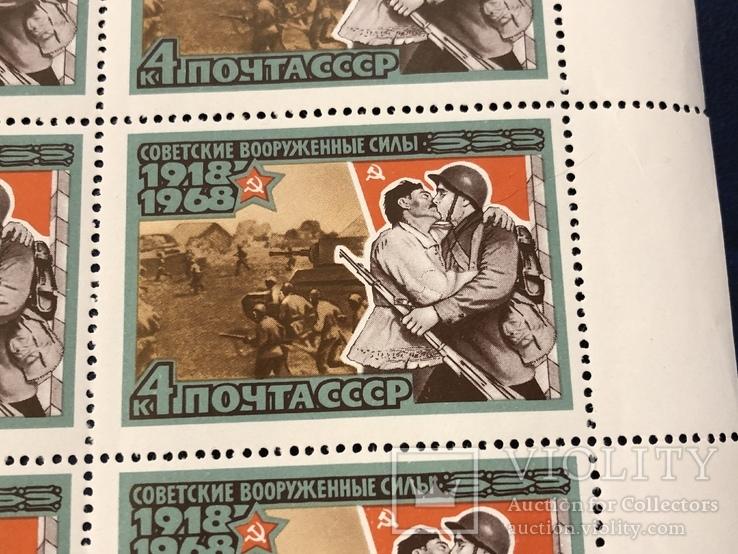 Лист марок ссср., фото №4