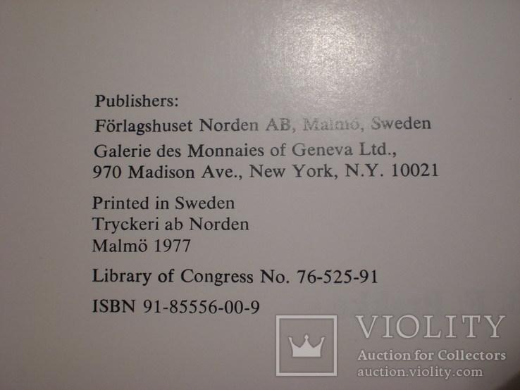 Брекке 1977 + Supplement 1997, фото №3