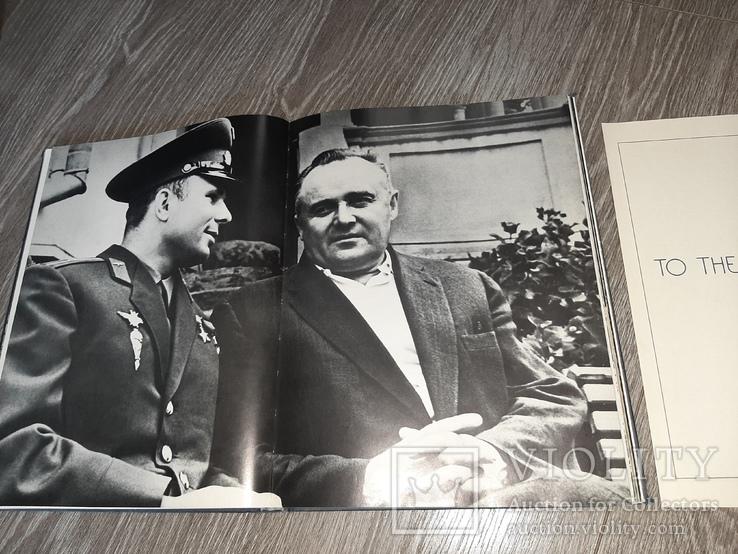 К звёздам Космонавты Гагарин космос космонавтика фотоальбом 1982г., фото №6
