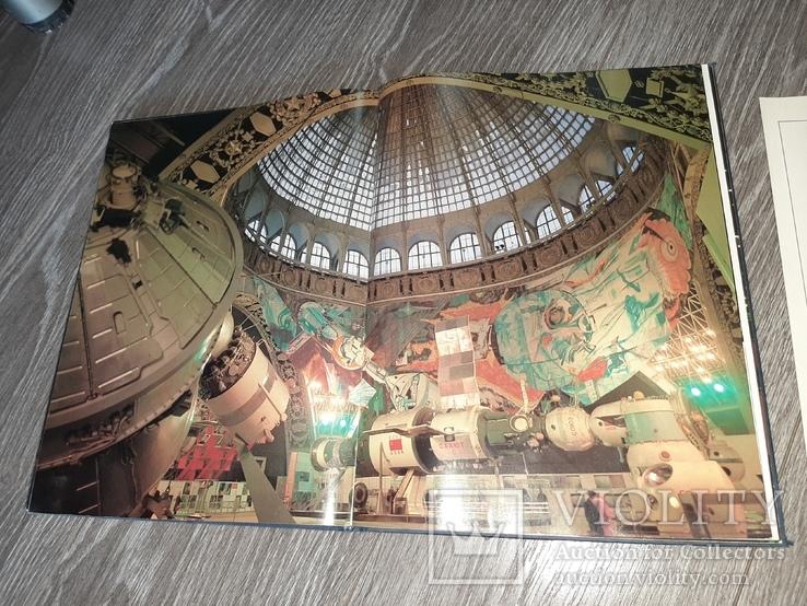 К звёздам Космонавты Гагарин космос космонавтика фотоальбом 1982г., фото №7