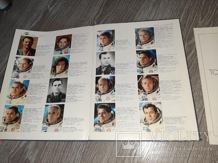 К звёздам Космонавты Гагарин космос космонавтика фотоальбом 1982г., фото №8