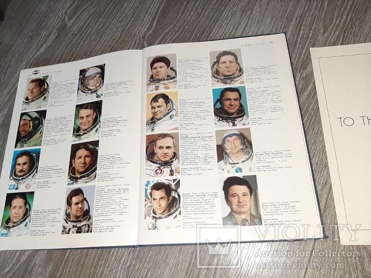 К звёздам Космонавты Гагарин космос космонавтика фотоальбом 1982г., фото №10