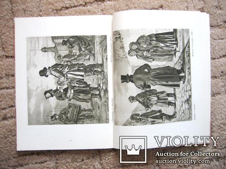Монографія худож І. Щедровського, фото №6