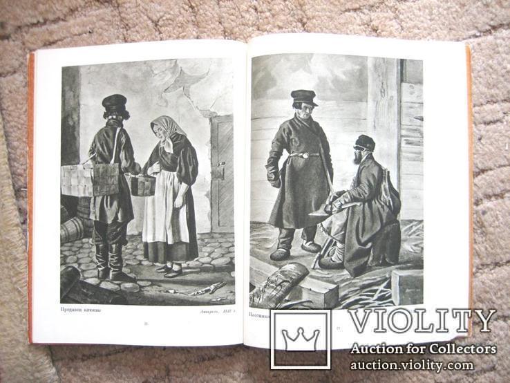Монографія худож І. Щедровського, фото №8