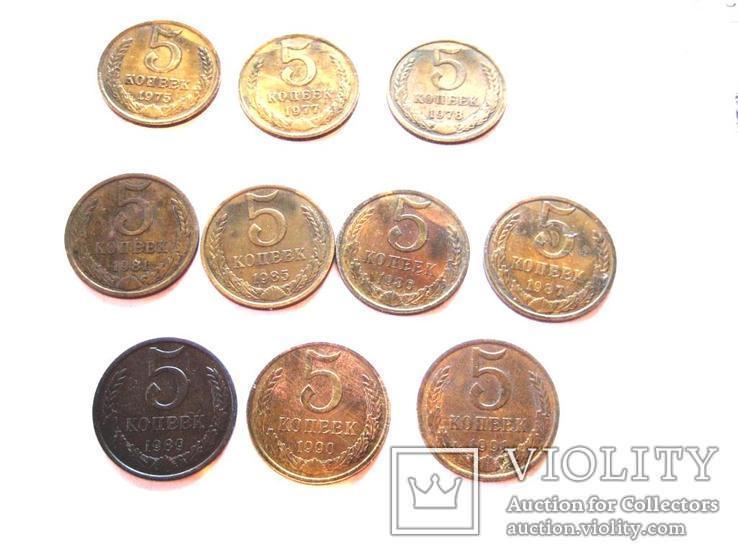 5 коп. 1975-1991 р. 10 штук усі роки різні, фото №2