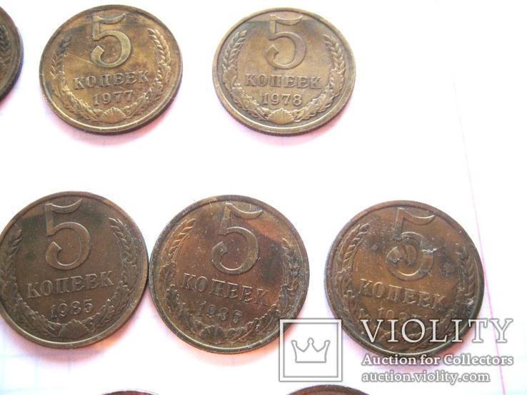 5 коп. 1975-1991 р. 10 штук усі роки різні, фото №4