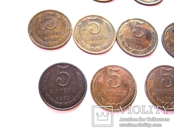 5 коп. 1975-1991 р. 10 штук усі роки різні, фото №5