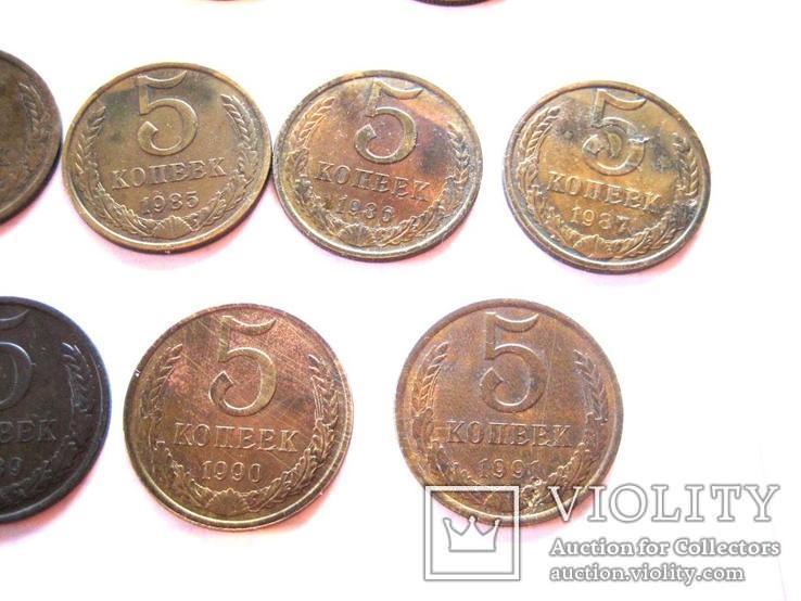 5 коп. 1975-1991 р. 10 штук усі роки різні, фото №6