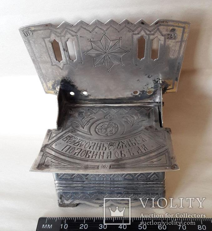 Серебряная солонка (стул, трон) с гербом и хлебосольной надписью, фото №3