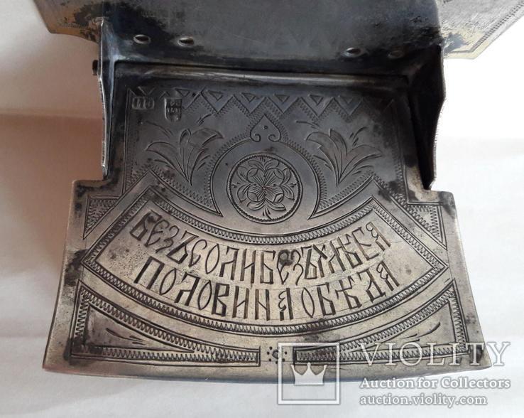 Серебряная солонка (стул, трон) с гербом и хлебосольной надписью, фото №5