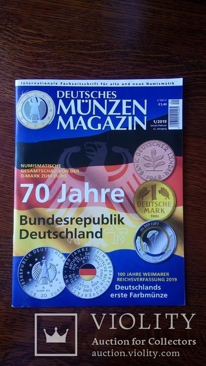 Deutsches Munzen Magazin 2019 год 1 номер, фото №2