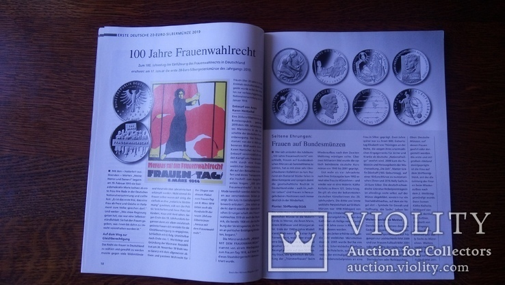Deutsches Munzen Magazin 2019 год 1 номер, фото №5