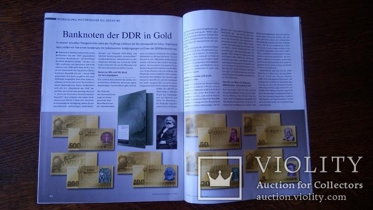 Deutsches Munzen Magazin 2019 год 1 номер, фото №12