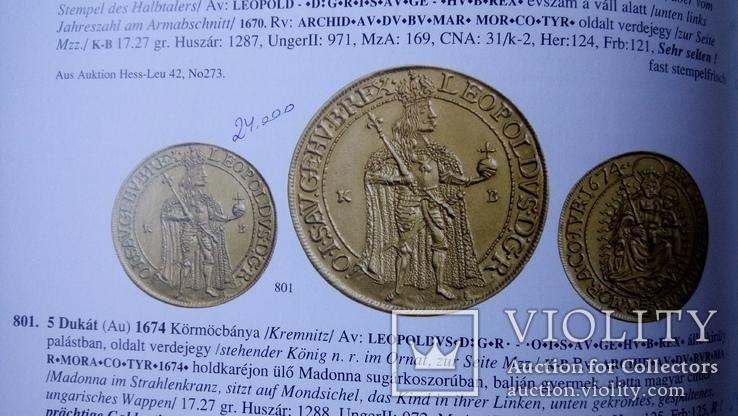 Rauch Undermanned каталог аукциона 2007 года 22-23 сентября Австрия Венгрия, фото №6