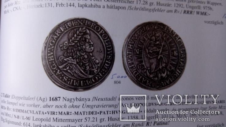 Rauch Undermanned каталог аукциона 2007 года 22-23 сентября Австрия Венгрия, фото №7