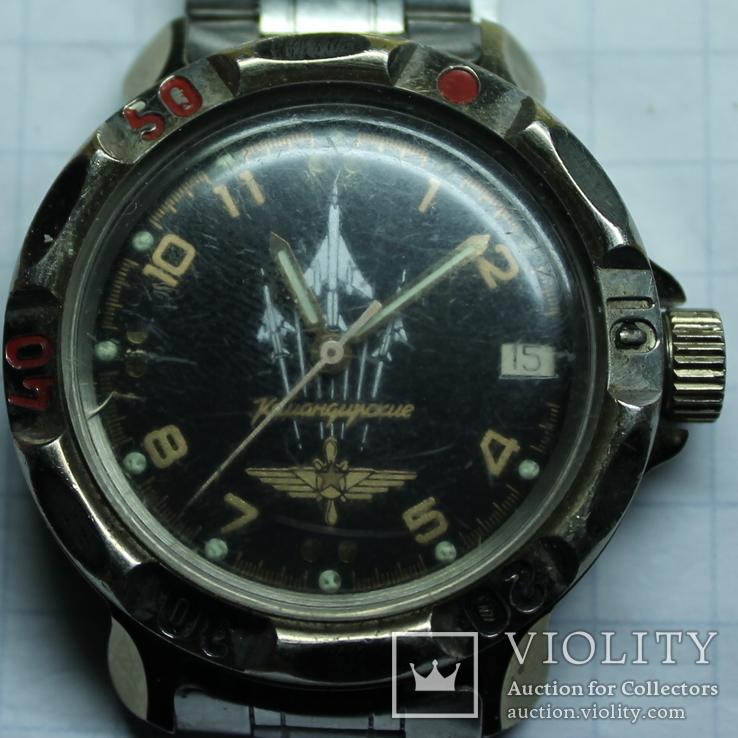 Часы Командирские авиация., фото №2