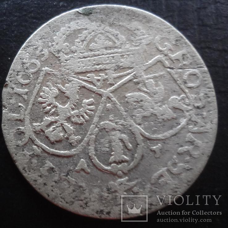 Шестак  6  грош  1663  Польша  серебро  ($4.5.19)~, фото №3