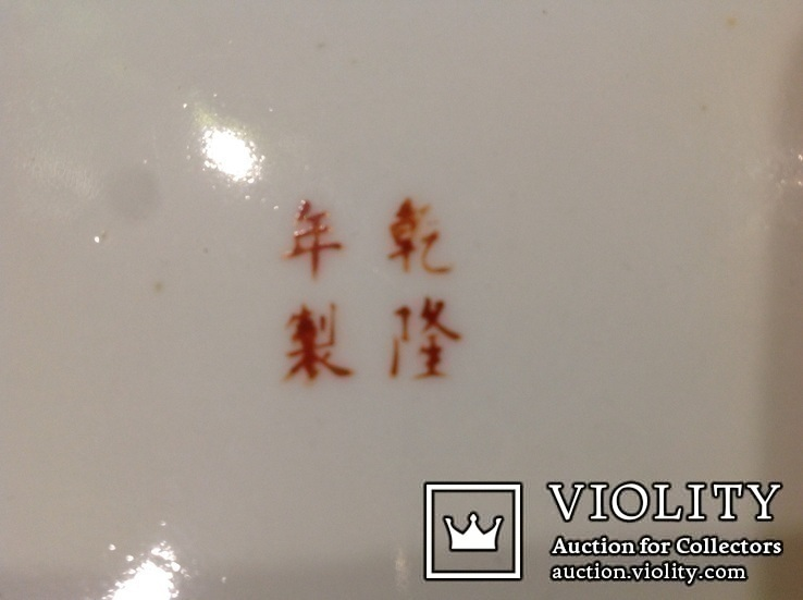 Тарелка - национальный Японский мотив/руч.роспись, фото №7