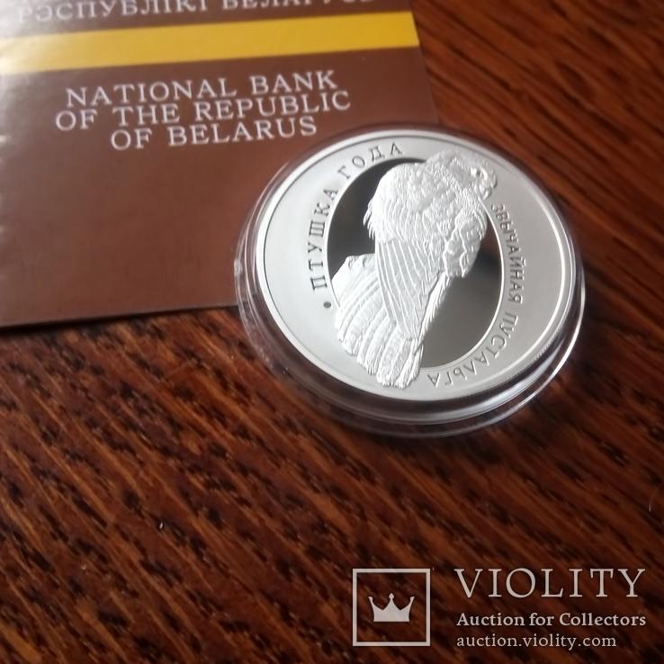10 рублей 2010 года Беларусь обычная Пустельга обыкновенная Серебро, фото №4