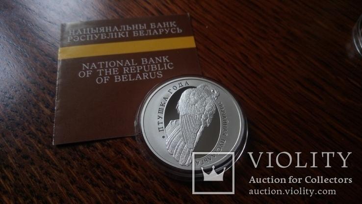 10 рублей 2010 года Беларусь обычная Пустельга обыкновенная Серебро, фото №7