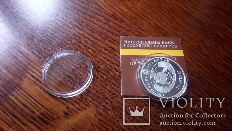 10 рублей 2010 года Беларусь обычная Пустельга обыкновенная Серебро, фото №8