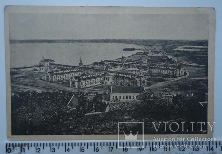 Одесса 1918 г вид на лечебный з-д, фото №2