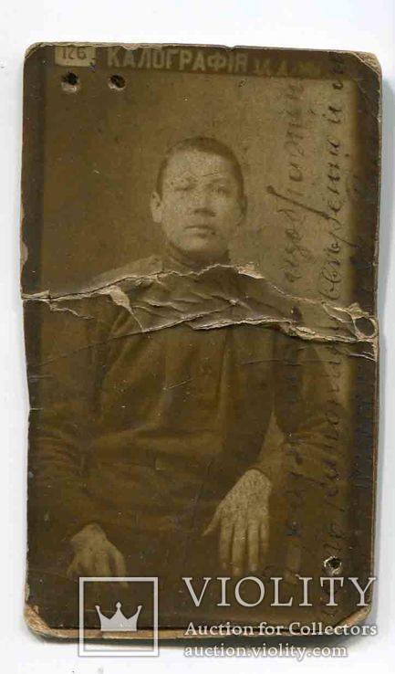 Портрет неизвестного, калография, фото №2