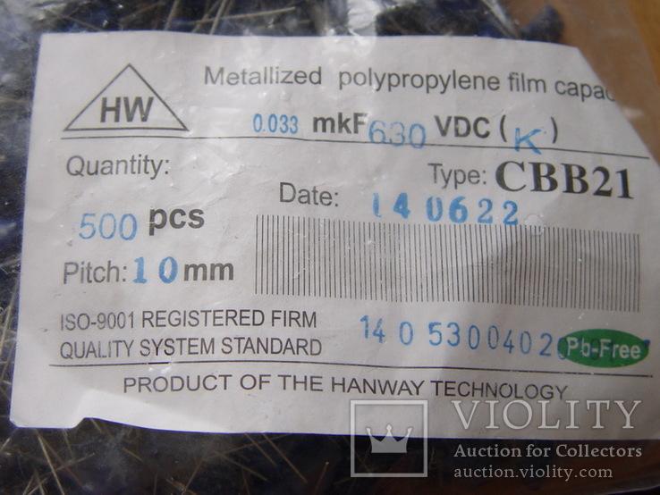 Конденсаторы CBB21-33nF-630VDC 500шт (пачка), фото №4