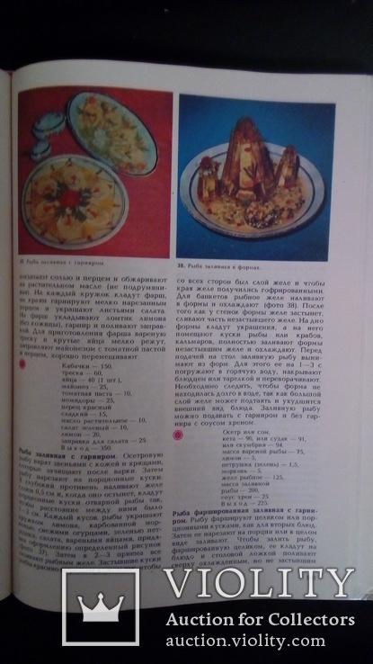 Кулинария  . Справочное пособие   1989 г  Киев, фото №9