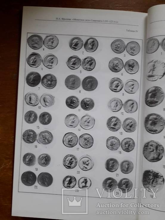 Нумизматика и Эпиграфика. Том XVI (том 16) 1999 г, фото №4