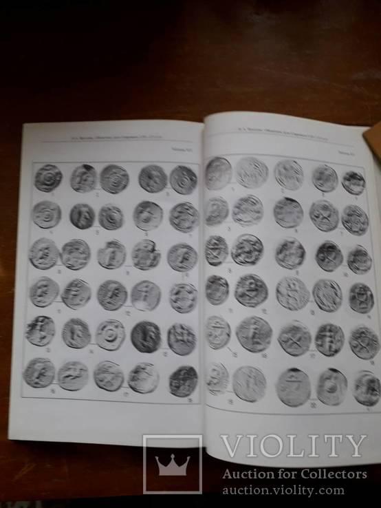 Нумизматика и Эпиграфика. Том XVI (том 16) 1999 г, фото №7
