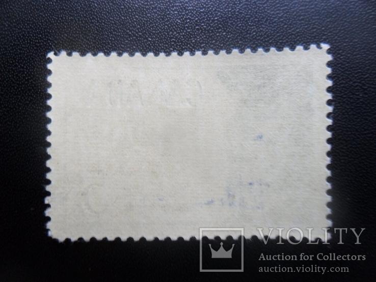 Корабли. Канада. 1958 г. марка MLH, фото №3