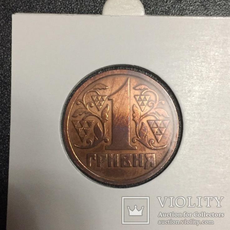 1 гривна  1996 года  копия ., фото №5