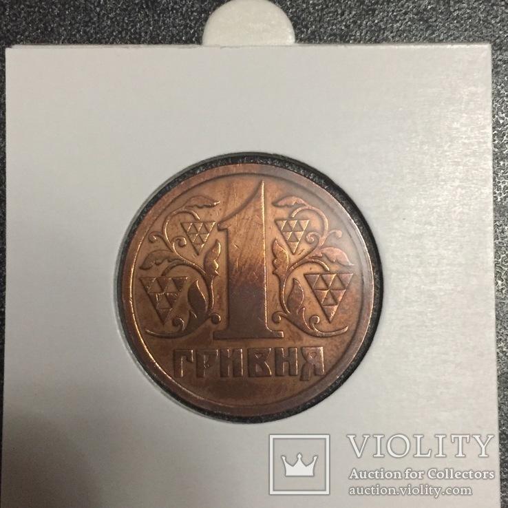 1 гривна  1996 года  копия ., фото №6