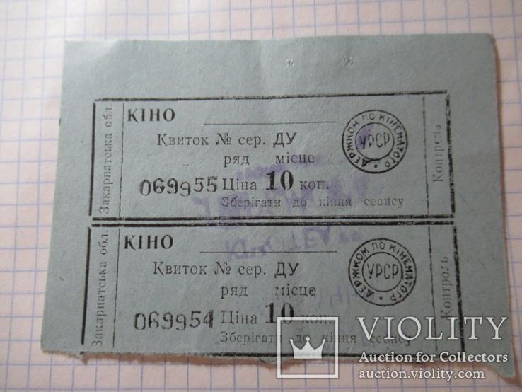Билеты в кино  ссср Мукачево 2 шт, фото №2