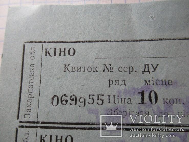Билеты в кино  ссср Мукачево 2 шт, фото №3