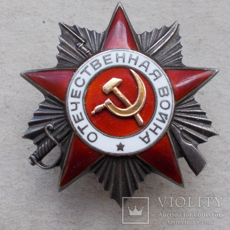 Комплект на Чернусского с документами., фото №6