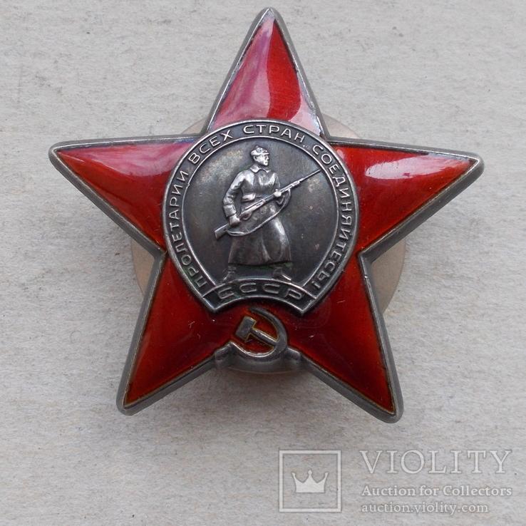 Комплект на Чернусского с документами., фото №12