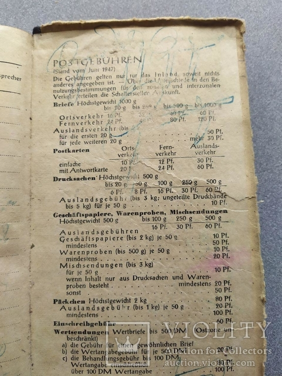 Настольный календарь 1950 года, фото №5