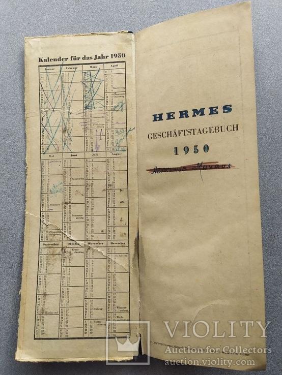 Настольный календарь 1950 года, фото №10