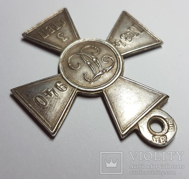 Георгиевский Крест 3 ст. Копия, фото №4
