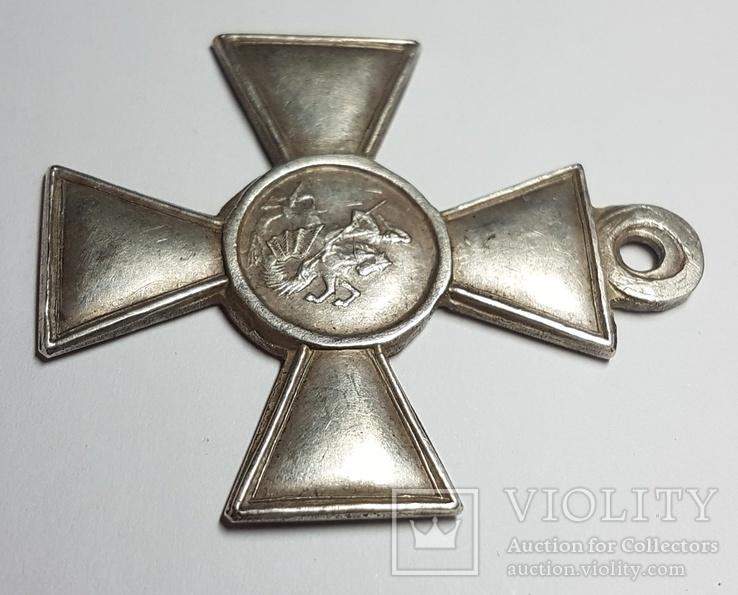 Георгиевский Крест 3 ст. Копия, фото №6