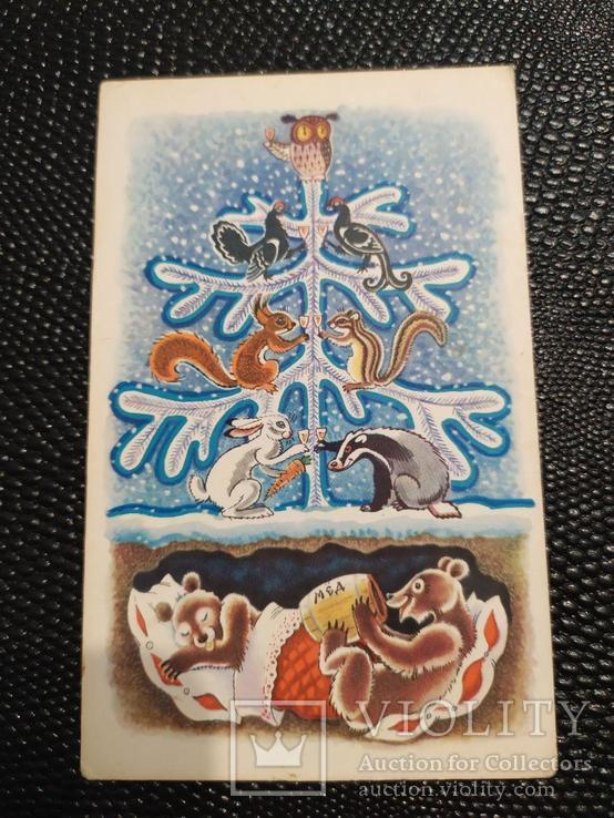 Открытка 38 А.Шварц в новогоднюю ночь 1968, фото №2