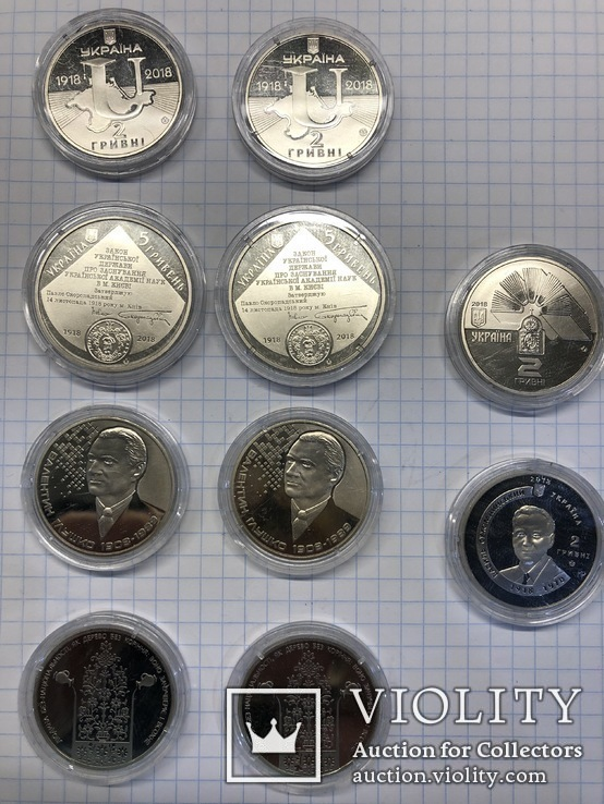 35 юбилейных монет Украины, 2015-2019 гг., фото №7