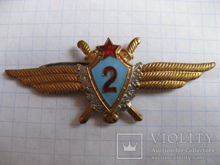 """Знак """"Военный летчик 2-го класса"""", фото №2"""
