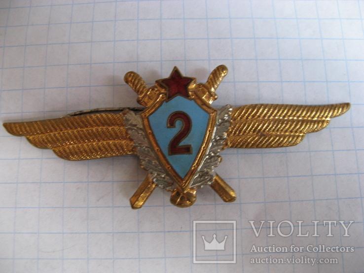 """Знак """"Военный летчик 2-го класса"""", фото №3"""